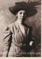 Mrs. P.F.E. Albee
