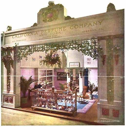 Павильон Калифорнийской парфюмерной компании, 1915г