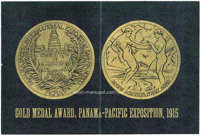 Золотая медаль Pan-Pacific