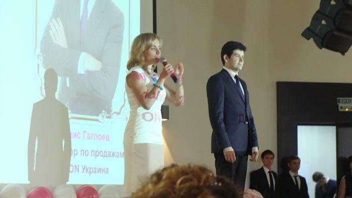 Конференция Avon 15 лет Донецкому филиалу